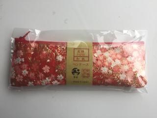「筆姫」&美濃和紙コラボ・ペンケース(友禅柄 赤)