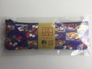 「筆姫」&美濃和紙コラボ・ペンケース(友禅柄 青)