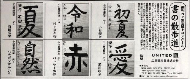 KUMANO FUDE   HIROSHIMA ARTIST BRUSH MANUFACTURING CO ,LTD