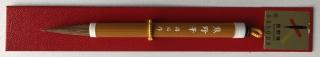 超ミニ熊野筆