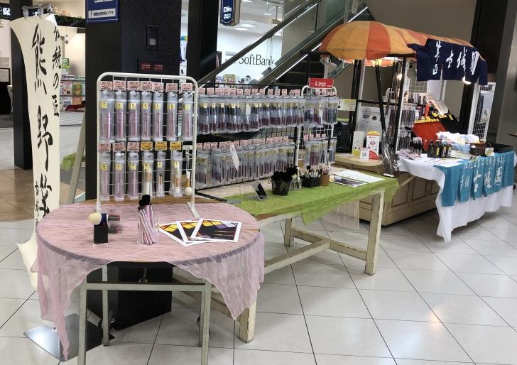 ゴールデンウィーク中の広島福屋エールエール店での特別販売のお知らせのサムネ
