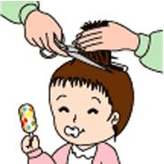 髪の毛のカット手順1